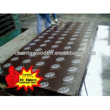 marine film plywood for construction for sale,12mm/18mm film faced plywood