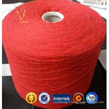 Hebei Cashmere Merino 2/48 filé laine naturelle fil