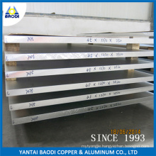 Aluminum Alloy Sheet and Plate 6061-6082, 6063, 6262