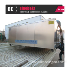Ultrasonic Cleaner for Pipe