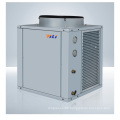 Multifunction Air Source Heat Pump (for Low Temperature area)