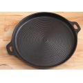 Grill Pizza Pan