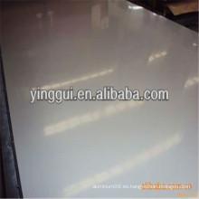 7072 Chapas / placas de aleación de aluminio