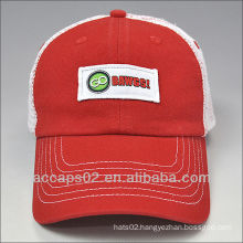 6 panels low profile unstructured cap