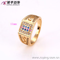 12617 Xuping Fashion18k gold plated fashion jewellery ring classical men ring anniversary wedding band jewelry ring