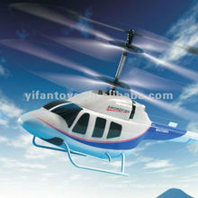 Nine Eagles 209A Double-Blade Swordfish RC Helicopter RTF