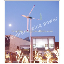 1000w permanent magnet wind generators