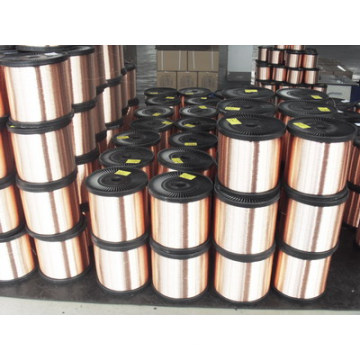 CCA Wire (Copper Clad Aluminum Wire) (CCA-0.16mm)