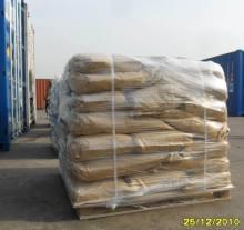 Aluminum metaphosphate 13776-88-0