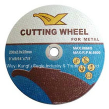 9′′ Depressed Center Cutting and Grinding Disc for Metal En12413