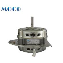 Washing machine manufacturer supply grade 1 modern wash machine motor