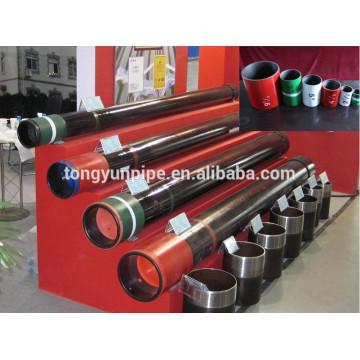 Premier fournisseur de tuyaux de coulée