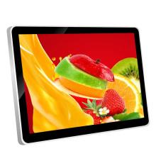 22 inch digital signage restaurant menu boards tablet android wifi marketing software