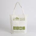 saco de dormir orgánico del algodón del bolso del paño de algodón del totalizador