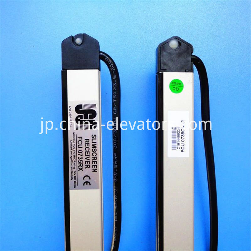 KONE Elevator Door Safety Light Curtains FCU0735