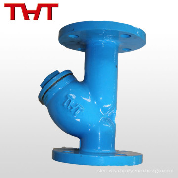 Ductile iron bolted bonnet stainless steel filiter flange end Y Strainer with drain plug