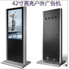 Tela de toque de 42 polegadas com publicidade