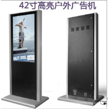 42-дюймовый сенсорный экран с рекламой