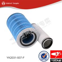 YK2031-937-F filtro de aire Yuchai original para motor YC4D