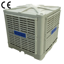 3 Kw Three Phase 380V Evaporative Air Cooler