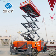 Hydraulic Disable Wheelchair Lift Platform