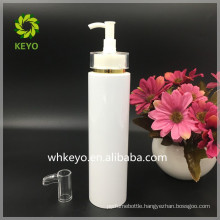 cosmetic packing high quality 250ml white round plastic pump bottle PET bottle