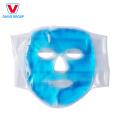 Soins de beauté Sleeping Cold Gel Masque pour le visage