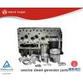 Piezas originales del generador diesel de Weichai