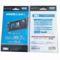 Film de protection d'écran ultra-mince pour Nintend Switch Protecteur d'écran anti-déflagrant Clear Film de protection