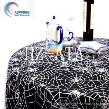 Printed Minimatt Fabric 300dx300d