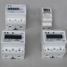 230В ЖКД Modbus KW / Kvarh Однофазный измеритель энергии на DIN-рейке