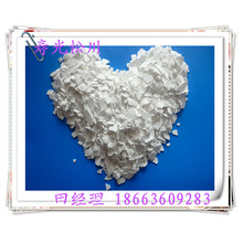 calcium chloride dihydrate flakes from manufacture of 6000tons per year