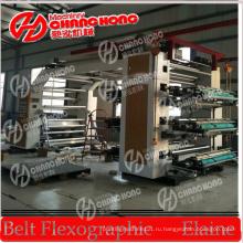 Широкий flexographic печатная машина с проверки видео
