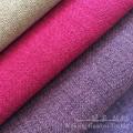 Linho de tecido Home decorativo têxteis procurar sofá