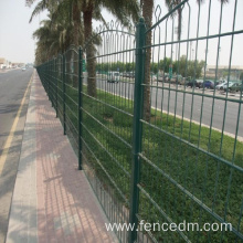 Prestige Double Horizontal Wire Fence