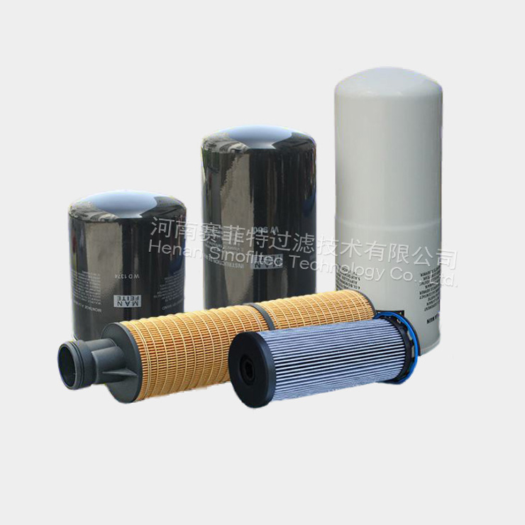 Oil filters for atlas copco compressor