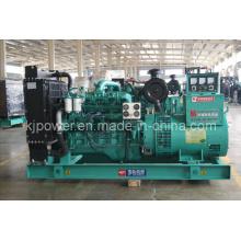 Gerador Diesel Yuchai 50kVA Chinês com Canopy Silencioso