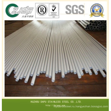 ASTM A790 Сварная труба из нержавеющей стали