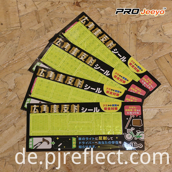 reflective Fluorescence Yellow Warning PVC patches for Cycling