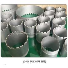 Алмазный сердечник (бетон) для бетона и асфальта