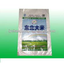 Sachet de riz en polypropylène tissé