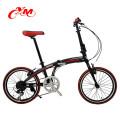 Alibaba Yimei kommen neues leichtes faltendes Fahrrad / faltendes Fahrrad des heißen Verkaufs in Malaysia-Markt / billig 20 Zoll Fahrrad an