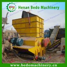 Chine meilleur fournisseur souche d'arbre broyer les machines / machine à broyer le bois de haute qualité 008613253417552