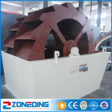 High Level Cleaning Sand Washing Machine Price