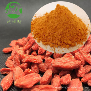 Factory processing 100 % pure goji berry extract wolfberry powder