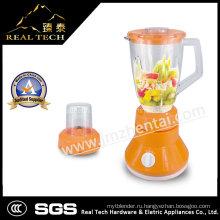 Кухонный электрический кофе соковыжималка Blender