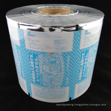 FDA Packaging Laminated Film Roll for Wet Tissue Packing