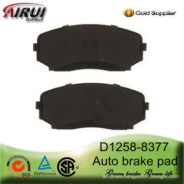 Front Brake Pad Set for FORD Edge,LINCOLN MKX and MAZDA CX-7 CX-9