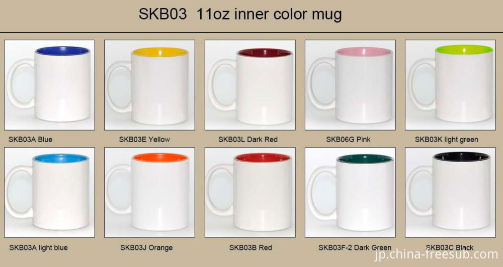 Inner color sublimation mugs