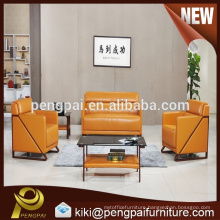 Low Price High Quality hotsell office furniture luxury PU leather sofa